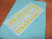 Modelcars_sticker