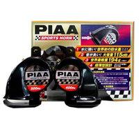 Piaa_sports_horn